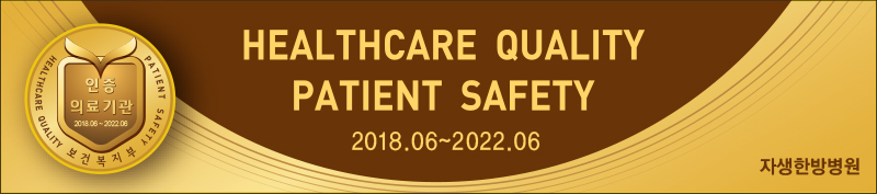 HEALTHCARE QUALITY PATIENT SAFETY - jaseng