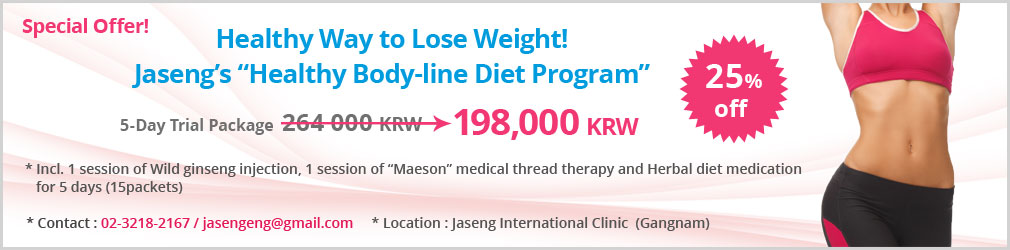 Special Offer! Healthy Way to Lose Weight! Jaseng's Healthy Body-line Diet Program