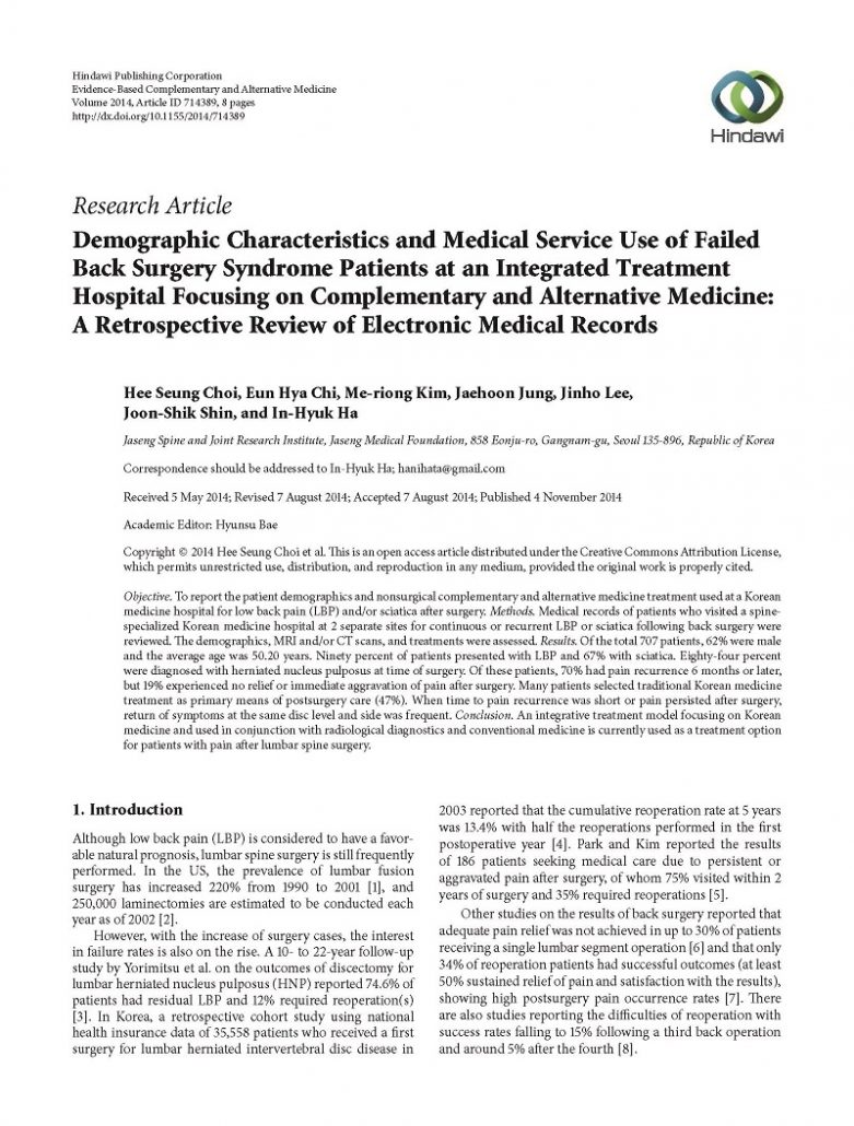 complementary and alternative medicine research paper What are the different types of cam many different areas make up the practice of complementary and alternative medicine (cam) in addition, many parts of one field may overlap with the parts of another field for example, acupuncture is also used in conventional medicine in the us, cam is used.