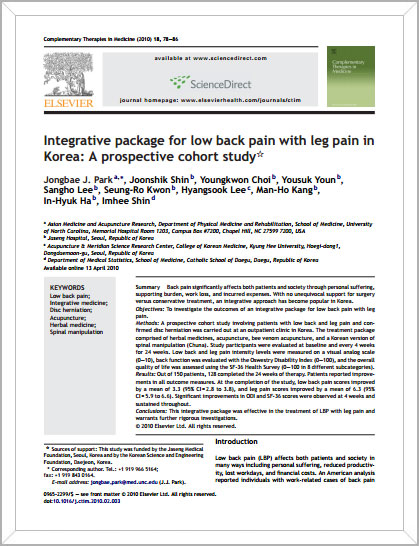 Integrative-package