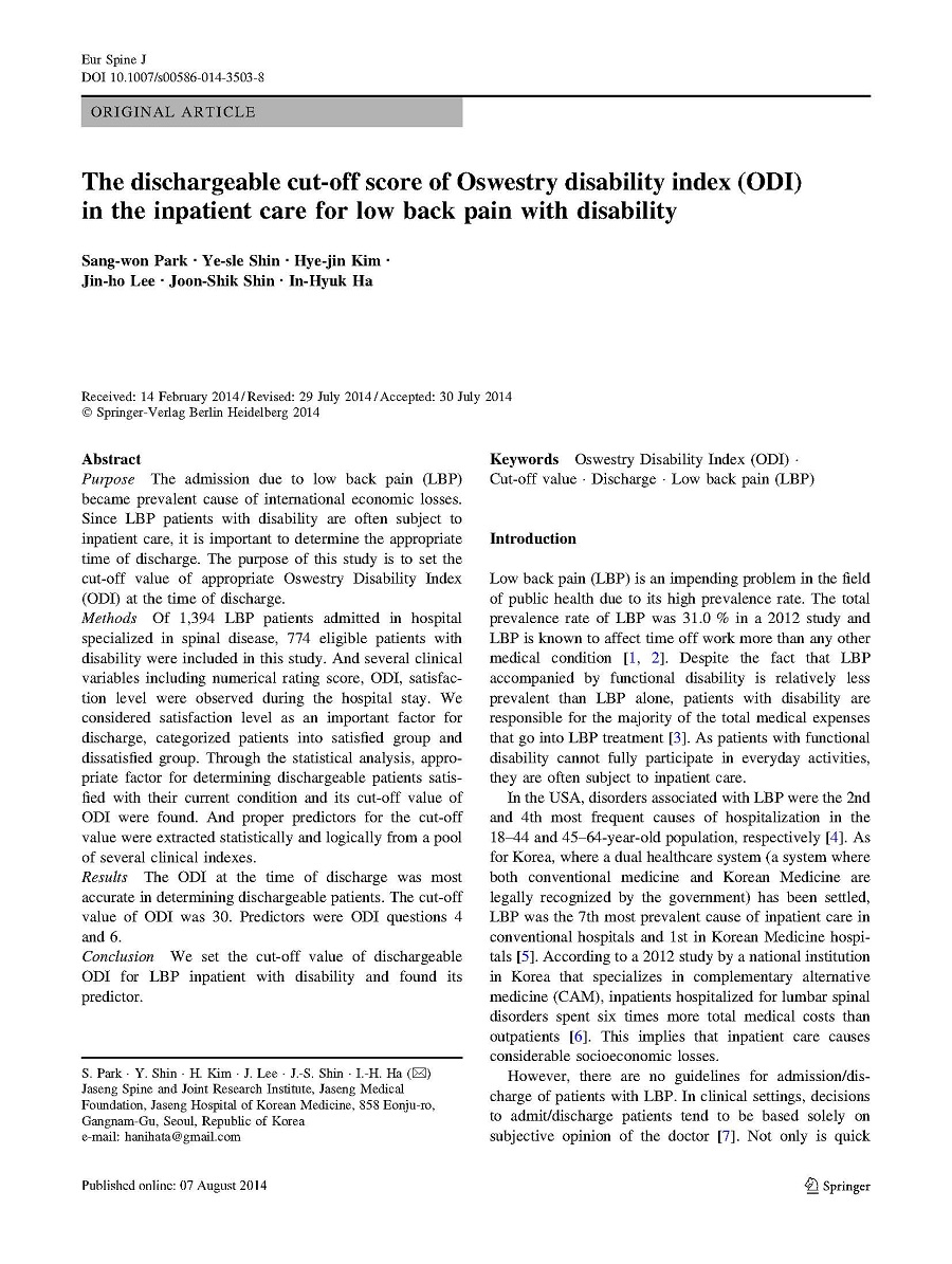 paper9_the-dischargeable