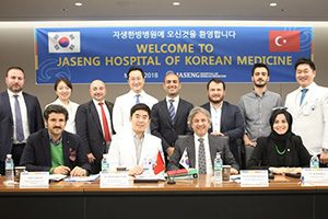 Michigan State University HRLR students visit Jaseng Hospital of Korean