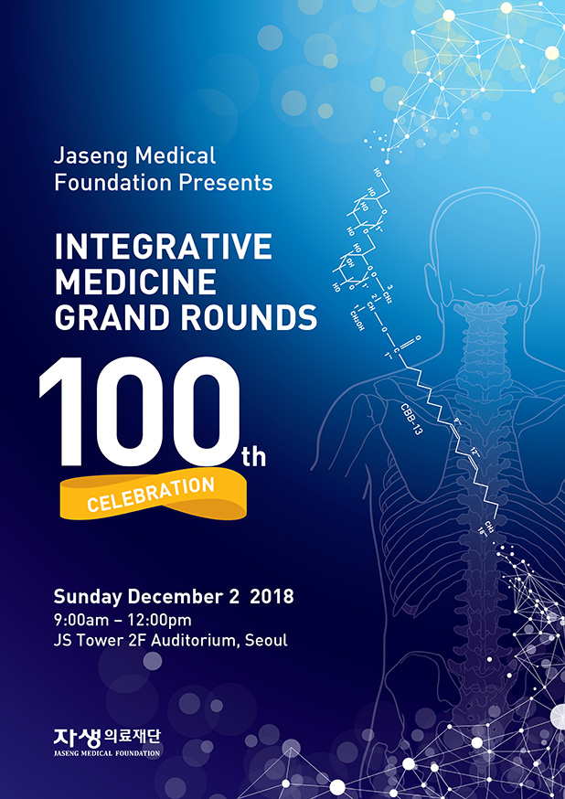 Jaseng Medical Foundation Presents INTEGRATIVE MEDICINE GRAND ROUNDS 100th